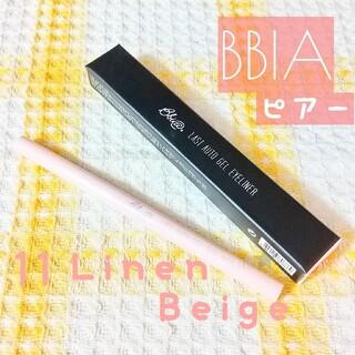 BBIA(ピアー)♡新品 ジェルアイライナー コンシーラー 11番 新色