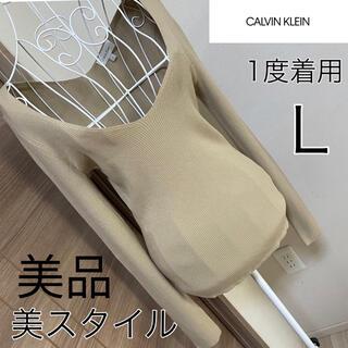 カルバンクライン(Calvin Klein)の美品☆ Calvin Klein ☆長袖☆ニット☆リブ ☆L☆カルバンクライン(ニット/セーター)