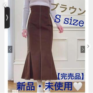 GRL - 【完売品】【新品未使用】配色ステッチハイウエストマーメイドスカート