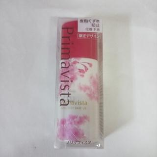 Primavista - プリマヴィスタ 皮脂くずれ防止、化粧下地 限定デザイン
