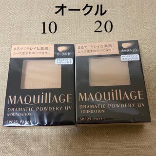 MAQuillAGE - マキアージュ パウダリーファンデーション