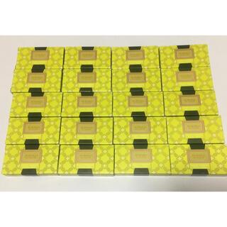 【新品/未使用】高級アメニティ 日本未発売 アグラリア ソープ 石鹸20個セット