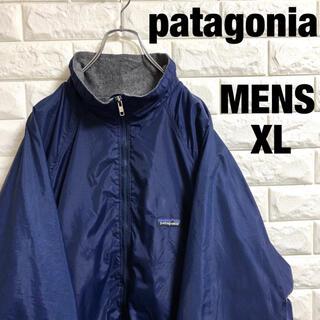 patagonia - パタゴニア ナイロンフリースジャケット メンズXLサイズ