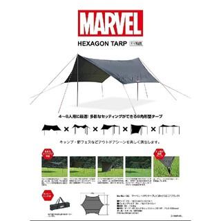 マーベル(MARVEL)の激安!!新品!!限定1個!!キャプテンスタッグxマーベル コラボ 大型タープUV(テント/タープ)