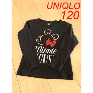 UNIQLO - UNIQLO   ユニクロ キッズ トップス   ロンT   女の子 120