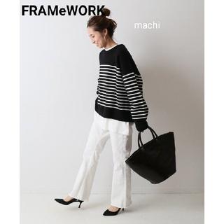 FRAMeWORK - FRAMeWORK フレームワーク デニム ストレートフレアパンツ ホワイト