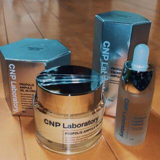 CNP - CNP Laboratory