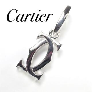 Cartier - カルティエ Cartier K18WG 2C チャーム トップ ホワイトゴールド