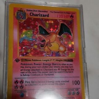 カードプロテクター カード 見本(ゲームキャラクター)