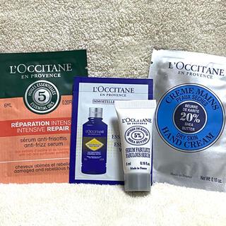 ロクシタン(L'OCCITANE)のロクシタン シアハンドクリーム シアリッチモイスチャーセラム 美容液 化粧水(サンプル/トライアルキット)