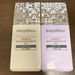 MAQuillAGE - マキアージュ ドラマティック スキンセンサーベース 2本 ナチュラルトーンアップ