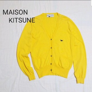 メゾンキツネ(MAISON KITSUNE')のメゾンキツネ  カーディガン イエロー(カーディガン)