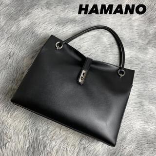 濱野皮革工藝/HAMANO - ●美品●HAMANO グレースディライトトートバッグ 定価約9万弱 ブラック