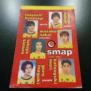 SMAP - SMAP メモ帳