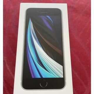 iPhone - 新品 iPhone SE 第2世代 ホワイト128GB