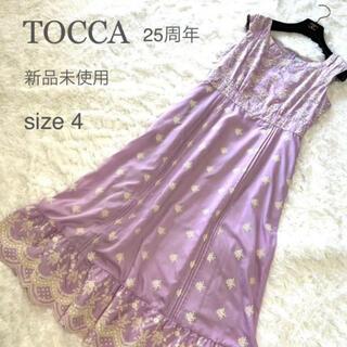 TOCCA - 新品 定価7.6万 TOCCA トッカ 25周年 ロングワンピース ドレス