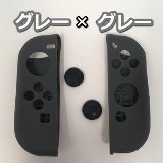 ニンテンドースイッチ ジョイコン コントローラー カバー Joy-Con