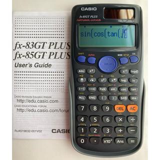 カシオ(CASIO)のカシオ関数電卓(その他)