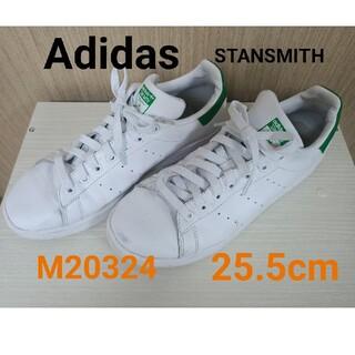 adidas - アディダス スタンスミス スニーカー M20324 メンズ レディース 白