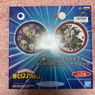 BANDAI NAMCO Entertainment - 僕のヒーローアカデミアWOW!ART3Dアートクロック ヒロアカ 掛け時計