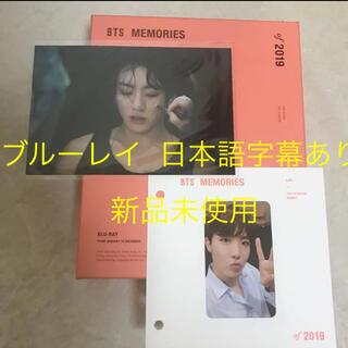 防弾少年団(BTS) - BTS memories of 2019 新品未使用 トレカ ホソク