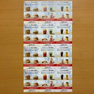 マクドナルド(マクドナルド)のマクドナルド株主優待券 バーガー&サイド&ドリンク 各4枚(レストラン/食事券)