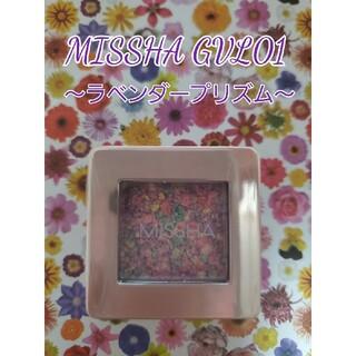ミシャ(MISSHA)の【新品未使用】MISSHA ミシャ グリッタープリズムシャドウGVL01 (アイシャドウ)