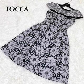 TOCCA - 早い者勝ち!TOCCA グレー 花 刺繍 ワンピース