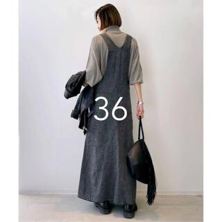 L'Appartement DEUXIEME CLASSE - 【ユニオンランチ】ヘリンボーンツイードオーバーオールフレアスカート