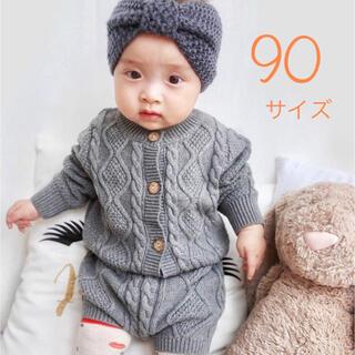 ニットセットアップ グレー  90サイズ☆ 新品タグ付き☆ カーディガン+パンツ