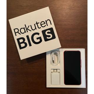 Rakuten - 美品楽天モバイル Rakuten BIG S 3917JR レッド