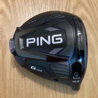 ピン(PING)のピン G425 LST 10.5 1W ヘッドのみ(クラブ)