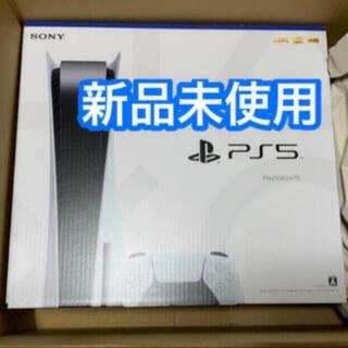 PlayStation - PS5 新品未使用未開封‼️
