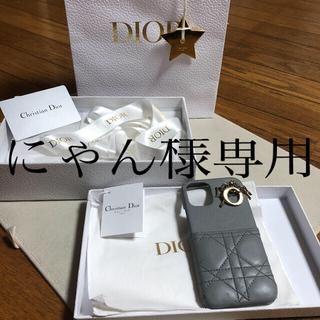 ディオール(Dior)のDior  ihone12miniスマホケース(iPhoneケース)