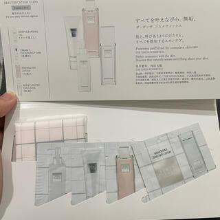 シセイドウ(SHISEIDO (資生堂))のザ・ギンザ 試供品(サンプル/トライアルキット)