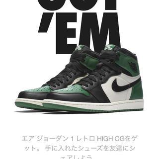 NIKE - 【新品未使用】NIKE AIR JORDAN 1 PINE GREEN 27㎝