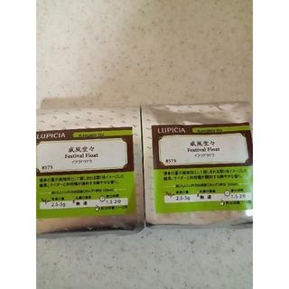 ルピシア(LUPICIA)の新品✩ルピシア 緑茶 威風堂々 2パックセット 50g×2(茶)