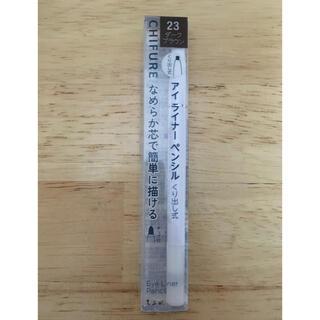 チフレ(ちふれ)のminami♡様専用  アイライナーペンシルくり出し式N 23(1個)(アイライナー)