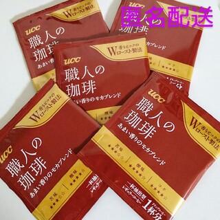 UCC - №37ucc職人の珈琲甘い香りの モカブレンド匿名配送 301円クーポン消費