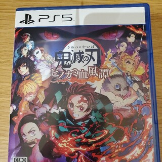 SONY - 鬼滅の刃 ヒノカミ血風譚 PS5