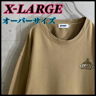 XLARGE - 【レアカラー】エクストララージ オーバーサイズ ロゴ スウェット ベージュ