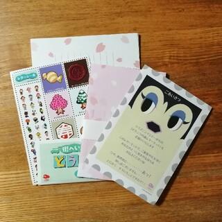 ニンテンドウ(任天堂)のどうぶつの森 レターセット(カード/レター/ラッピング)