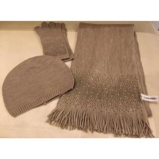 カルバンクライン(Calvin Klein)のカルバンクラインマフラー、ニット帽、手袋セット【新品未使用】(マフラー/ショール)