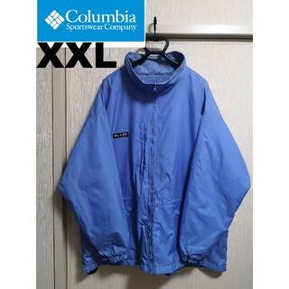 Columbia - 【大きいサイズ/定番】コロンビア ジャケット