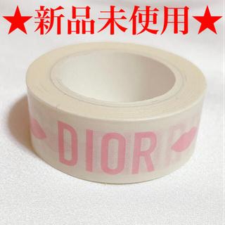ディオール(Dior)の★新品未使用★ Dior ノベルティ マスキングテープ (テープ/マスキングテープ)