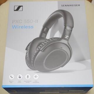 SENNHEISER - SENNHEISER PXC 550-II
