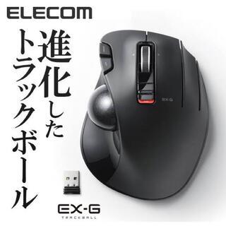 エレコム(ELECOM)のエレコム 無線マウス EX-G ワイヤレス トラックボール┃M-XT2DRBK (PC周辺機器)
