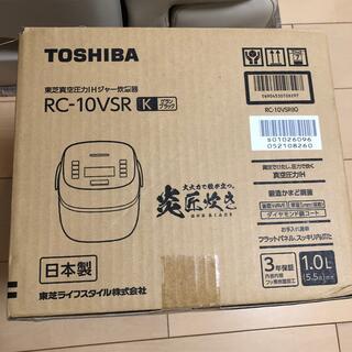 東芝 - TOSHIBA 真空圧力IH炊飯器 RC-10VSR(K)