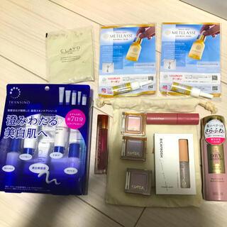 Cosme Kitchen - 【新品未使用!】コスメ/化粧品/まとめ売り/詰め合わせ!
