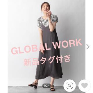 グローバルワーク(GLOBAL WORK)の新品タグ付 グローバルワーク ギャザーサテンキャミワンピース 926669(ロングワンピース/マキシワンピース)